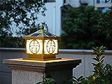 ELEGENCE-Z Solarleuchte LED 3W 4.8W 7.2W Pfosten-Licht Im Freiengarten-Licht-Wand-Licht-Wand-Licht...