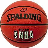 Spalding Herren Basketball NBA Silver Outdoor, Orange, 3001592010017