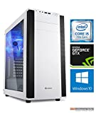 Gaming PC System Intel M25W, i5-7400 (Kaby Lake) 4x3,0 GHz, 8GB DDR4 RAM, 1000GB HDD, nVidia GTX1060...