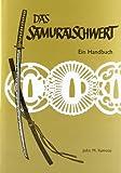 Das Samuraischwert