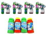 Brigamo 4 x Seifenblasenpistole mit Seifenblasen Nachfüllflasche, inkl. LED Licht & Ohne nervigen...