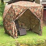 UHATEX Angelzelt, Karpfenzelt, Wetterschutzzelt ohne Boden, Z1, camouflage, in 30 Sekunden allein...
