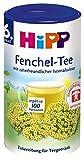 Hipp Fenchel-Tee, 3er Pack (3 x 200g)