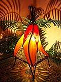 Orientalische Tischlampe Emel 37cm Lederlampe Hennalampe Lampe | Marokkanische kleine Tischlampen...