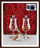 Geschenk 2 Nosing Gläser Form Signatory mit Deckel und Flaschenportionierer aus Echtglas im...