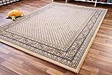 Dubai Sarough Mir Orientteppich sand Webteppich - zeitloser Luxus