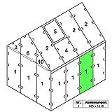 Zelsius - 6 mm Hohlkammerstegplatte '#1' (121 x 60,5 x 0,6 cm) für Gewächshaus, Garten Treibhaus,...