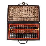 Gazechimp Chinese Traditional Calculator - Abacus