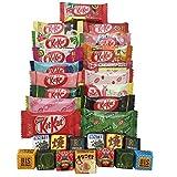 Japanische Kit Kat & Tirol 30 Auswahl verschiedene Aromen Sortiment
