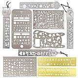 10 Stk Tragbar Zeichenschablonen Metall Lesezeichen Messing Vorlage Set Multifunktional Schablone...