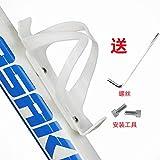ZZNFF Getränkehalter Fahrrad-Fahrrad PC Kunststoff Flaschenhalter Reiten Wasser Getränkehalter...