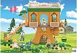 N\C Waldhaus Baumhaus Set Schloss Villa mehrstöckiges Haus Szene Gebäude Kinderspielhaus Spielzeug