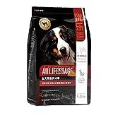 YULINGSTYLE Trockenes Hundefutter Gewöhnliches Rindfleisch Rohprotein 1,5 kg