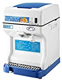 LXDDP Kommerzielle Ice Crusher Snow Crusher Eissand Eismaschine