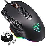 Holife Gaming Maus, 12000 DPI Gamer Maus mit RGB Beleuchtung/10 Programmierbaren Tasten/ 8...