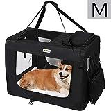 MC Star leichte hundetransportbox faltbar Hundebox M 60cm transportbox Hunde Auto mit Fleece-Matte,...