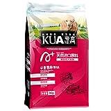 YULINGSTYLE Trockenfutter Getreidefreies Hundefutter für Erwachsene Teddy Samoyed Golden Retriever...