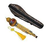 BOWCORE Traditionelle chinesische Blockflöte C/BB Profi Sandelholz Musikinstrument Hulusi DREI...