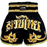 EVO Fitness Muay-Thai Shorts MMA Kickboxen Kampfsport Kampf-ausrüstung - Schwarz und Gold, Large