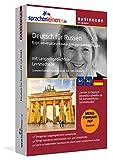 Deutsch für Russen