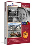 Portugiesisch Sprachkurs: Portugiesisch lernen für Anfänger (A1/A2). Lernsoftware + Vokabeltrainer