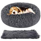 Wuudi Bett für Katze,Hundekissen Flauschig Katzenbett Set mit Decke,Runden Katzenbett Plüsch...