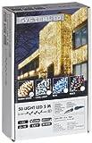 System LED 465-06 Light LED 50-teilig 500 cm Extra, warmweiß