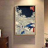 Geiqianjiumai Landschaft Poster Japanische Traditionelle Leinwand Kunstdruck Japanische Leinwand...