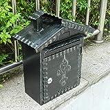 JJJJD Briefkasten Wandmontierte Mailbox, Briefkasten, Briefkasten, Gartentür Briefkasten, Vintage...