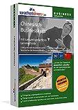 Chinesisch-Businesskurs, DVD-ROMChinesisch-Sprachkurs mit Langzeitgedchtnis-Lernmethode. Niveau...
