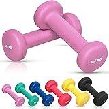 GORILLA SPORTS® Kurzhantel-Set Vinyl 1-10 kg für Gymnastik, Aerobic, Pilates Fitness – 2er-Set 1...