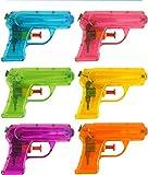 KP Set von 12 cm 6-teiligen Wasserpistolen, Geschenk für Geburtstagsfeiern und Feiern von Jungen...