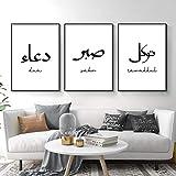 ZGZART Minimalistische Geduld Sabr Tawakkul Islamische muslimische Leinwandbilder Poster und Druck...