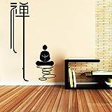 wopiaol Gold Polka Dot Wandaufkleber EIN bewegliches Wandbild Romantische Dhyana Zimmer XL 58Cm X...