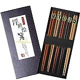 saizone 5 Paar Bambus Essstäbchen, Geschirrspüler für die Spülmaschine, Wachsfrei, japanischer...