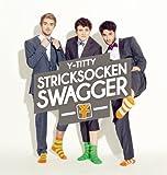 Stricksocken Swagger (Limited Deluxe Edition 2014 inkl. Handysocke)