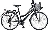 26 Zoll Kinder Mädchen Damen City Fahrrad Damenfahrrad Cityfahrrad Citybike Mädchenfahrrad Bike...