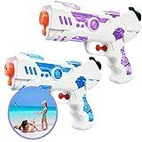 JIASHA 2 Stück Wasserpistole Spritzpistolen Set, 200ml Water Gun Wasserpistole...