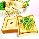 Kbsin212 Brotschneidehilfe, Brotschneide Für Selbstgemachtes Brot, Toast, Laib Kuchen Sandwich...