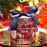 gousheng Box, Weihnachtsdekoration Box, Tragbare Geschenkbox, Tasche, Verpackung Papierkasten (5...