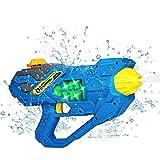 MagoFeliz Elektrische Wasserpistole, 450ML Wasserpistolen Spielzeug für Kinder, Water Gun Wasser...