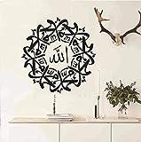 wopiaol Arabische Text Runde kreative Muster entfernbare Wandaufkleber für Wohnzimmer Home Art...