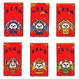 yangzhoujinbei 20202020 Briefumschläge, Motiv: Lunar Mouse, Ratte, Jahr, Glücksgeld, Hong Bao...