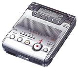 Sony MZ-B 100 MiniDisc-Diktiergert silber