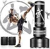 GIKPAL Boxsack Erwachsene, 170cm Freistehender Standboxsack Trainingsgeräte Box Trainer mit 12...