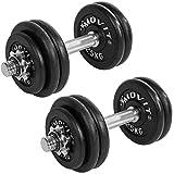 Movit Gusseisen Kurzhantel 2er Set, Varianten 20kg, 30kg, 40kg, 50kg, 60kg, gerändelt mit...