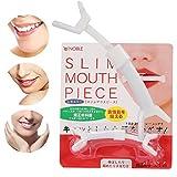 Modische Schlanke Mund Übung Stück Gesichtsmuskel Exerciser Lächeln Cheek Toning Werkzeug