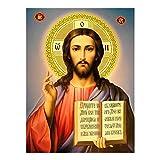 TTTTYYY Puzzle 4000 Teile Puzzle Erwachsene 4000 Teile (Priest) Helle und farbenfrohe Puzzles...