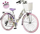 breluxx® 28 Zoll Damenfahrrad Venera Fashion Holi Color Citybike mit Korb + Licht Retro Damenrad, 6...