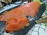 Klaassen Räucherlachs, Schottischer Lachs über Buchenrauch geräuchert, gesalzen, geschnitten,...